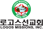Logos Missions